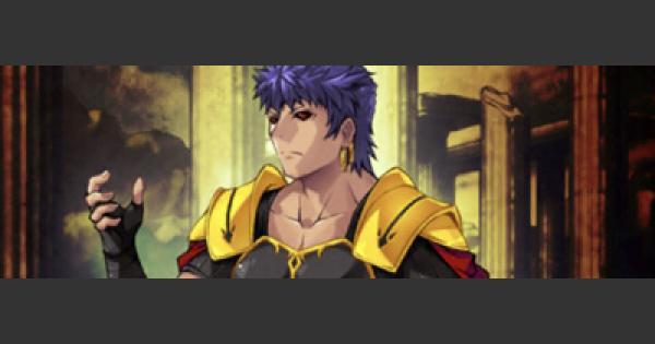 FGO   Caligula - Stats, NP, Skill & Review   Fate/Grand Order