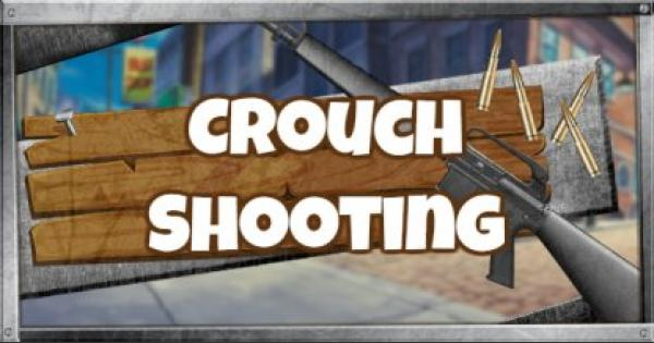 Fortnite | Crouch Shooting Guide - GameWith