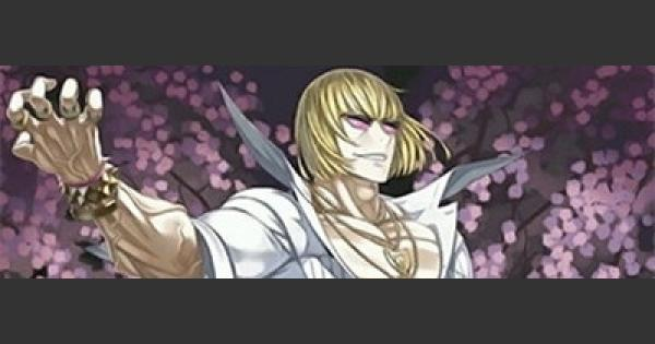 FGO | Sakata Kintoki - Stats, NP, Skill & Review | Fate/Grand Order
