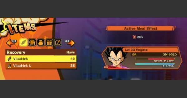 【Dragon Ball Z: Kakarot】How To Beat Vegeta (Simulated)【DBZ Kakarot】 - GameWith