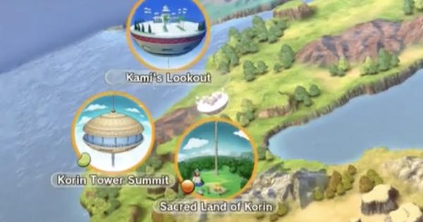 DBZ Kakarot | How To Go To Korin's Tower | Dragon Ball Z: Kakarot - GameWith