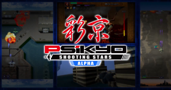 Psikyo Shooting Stars Alpha - Release Date & News