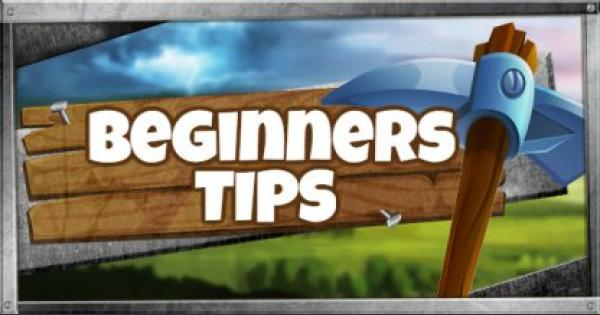 Fortnite | Beginners Guide & Tips - How to Play Better