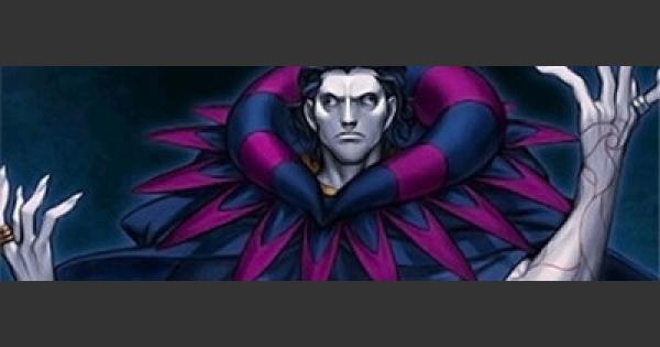 FGO | Gilles de Rais (Caster) - Stats, NP, Skill & Review | Fate/Grand Order
