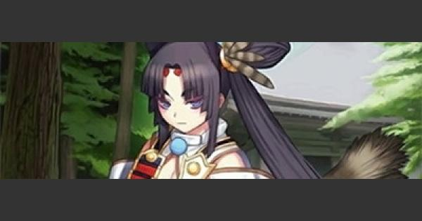 FGO | Ushiwakamaru - Stats, NP, Skill & Review | Fate/Grand Order