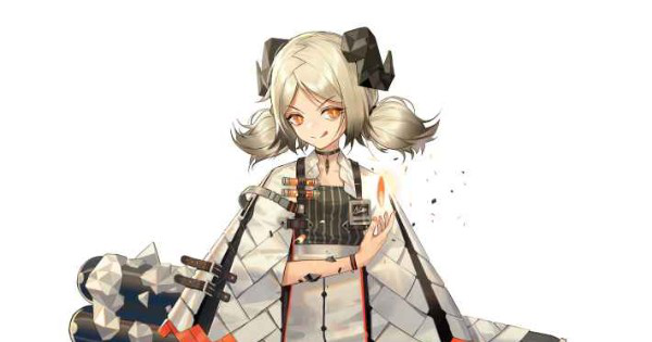 Ifrit - Operator Character Stats & Skill