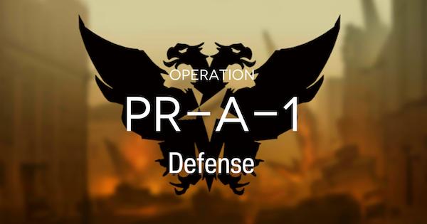 Arknights | PR-A-1 - Defender / Medic Chip Mission