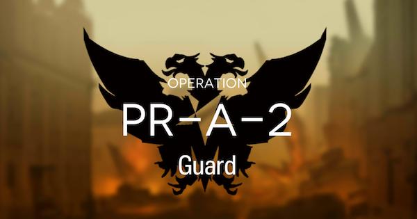 Arknights | PR-A-2 - Defender / Medic Chip Mission