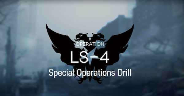 Arknights | LS-4 - Tactical Drill Supply Mission - GameWith
