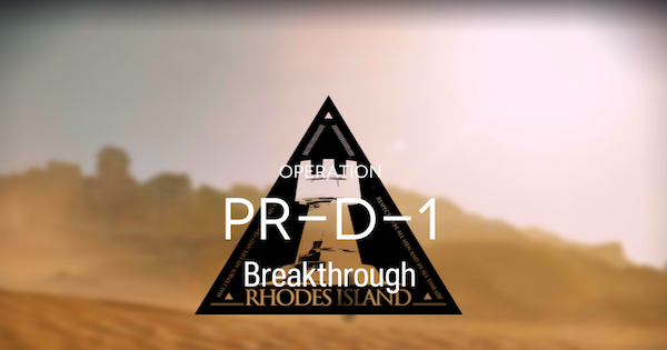 Arknights | PR-D-1 - Guard / Specialist Chip Mission