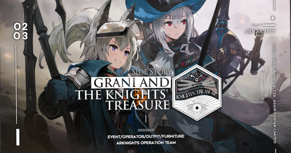 Arknights | Grani and the Knights' Treasure Event - GameWith