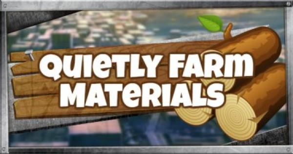 Fortnite | How to Quietly Farm Materials