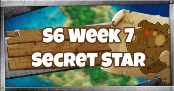 Fortnite   Season 6 Week 7 Secret Battle Star Location - GameWith