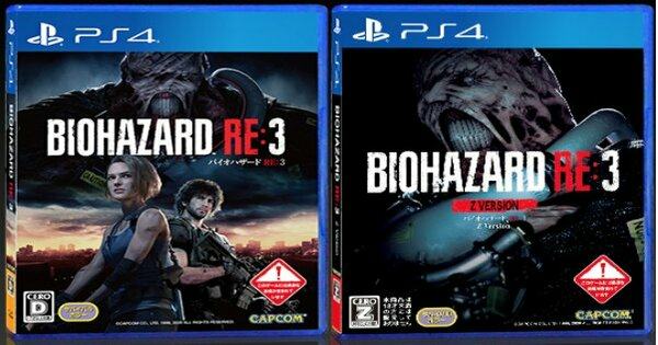 RE3 Remake | What Is Z Version - Differences | Resident Evil 3 Remake - GameWith