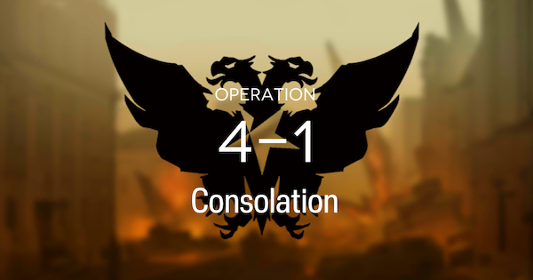4-1 Consolation Mission Guide