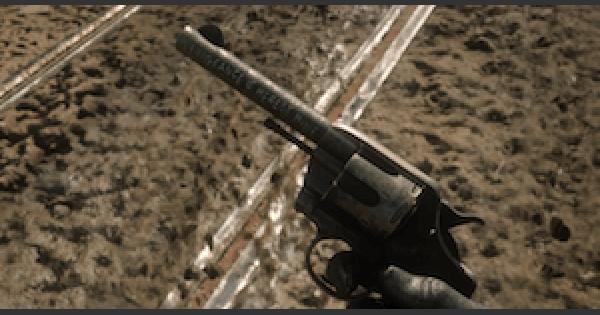 Red Dead Redemption 2 | MICAH'S REVOLVER - Stats & Customization | RDR2