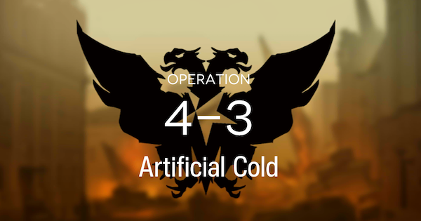 4-3 Artificial Cold Mission Guide