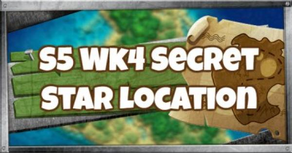 Fortnite | S5 Week 4 Secret Star Location - GameWith