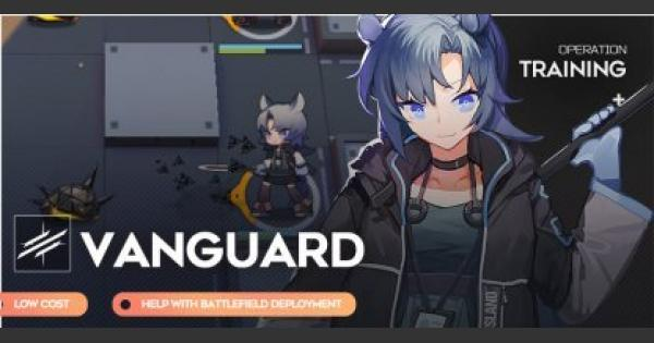 Arknights | Vanguard Operator List & Their Stats - GameWith
