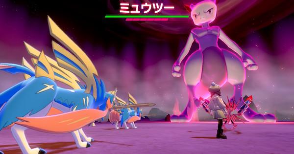 Pokemon Sword Shield | Mewtwo Raid Battle Guide & Rewards - GameWith