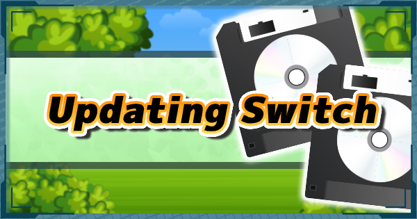 Pokemon Mystery Dungeon DX | How to Update Nintendo Switch  - GameWith