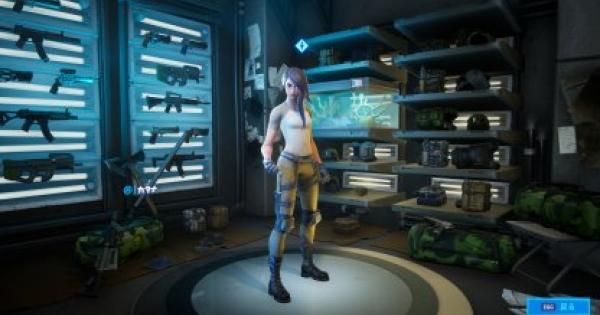 Fortnite   Katana Location (DEADPOOL Challenge)  - GameWith
