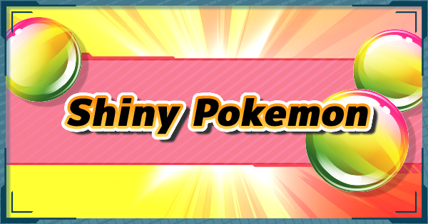 Pokemon Mystery Dungeon DX | Shiny Pokemon - How To Get - GameWith
