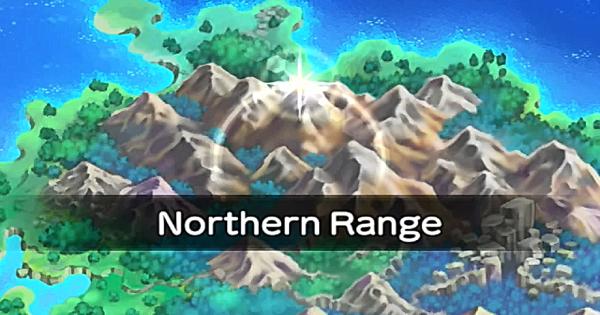 Pokemon Mystery Dungeon DX | Northern Range - Bonus Dungeon Guides & Tips - GameWith