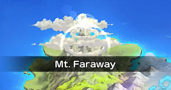 Pokemon Mystery Dungeon DX | Mt. Faraway - How To Recruit Ho-oh - GameWith