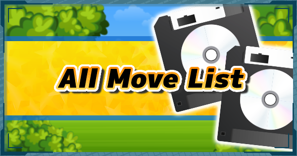 Pokemon Mystery Dungeon DX | All Move List & Stats - Recommended Moves - GameWith