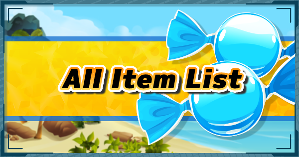 Pokemon Mystery Dungeon DX | All Item List  - GameWith
