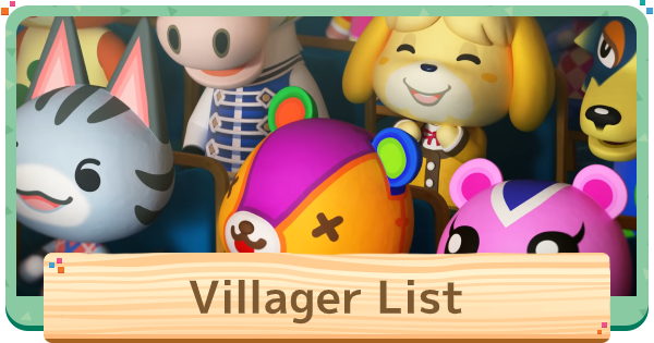 Villagers List All New Characters Birthdays Animal Crossing