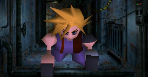 Final Fantasy 7 Original | No.5 Reactor | FF7 Original - GameWith