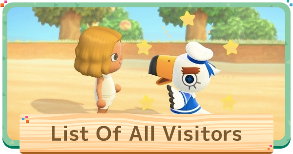 ACNH | Visitors / Special Villagers List | Animal Crossing - GameWith