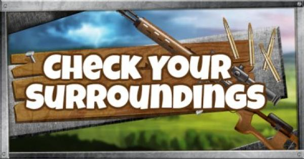 Fortnite | Check Your Surroundings on the Move - GameWith
