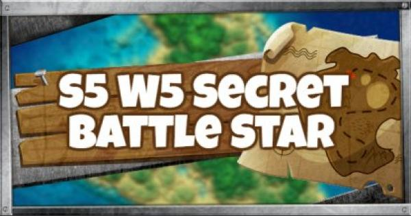 Fortnite | S5 Week 5 Secret Star Location