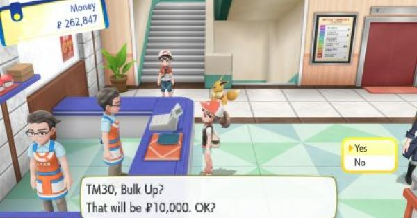 Pokemon Let's Go | Bulk Up (TM 30) : Move Stats, Pokemon & Where to Get | Pikachu / Eevee - GameWith