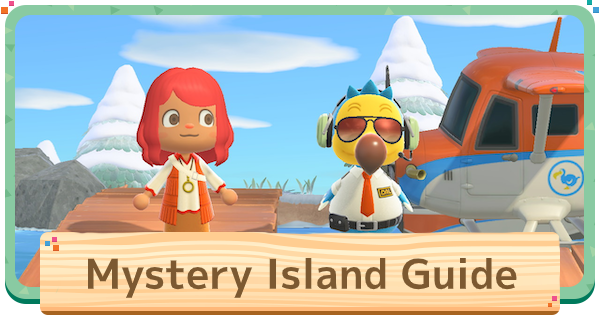 Mystery Island Guide - Maps, Types & Villagers | Animal Crossing (ACNH) - GameWith