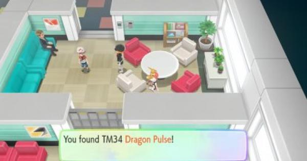 Pokemon Let's Go | Dragon Pulse (TM 34) : Move Stats, Pokemon & Where to Get | Pikachu / Eevee - GameWith
