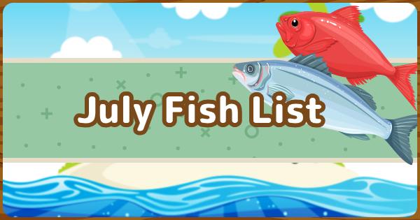 Animal Crossing | July - Fish List | ACNH - GameWith