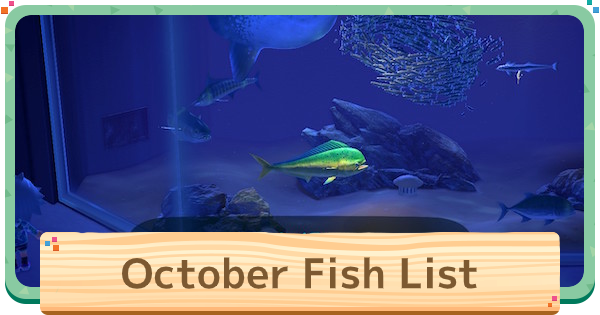 ACNH | October - Fish List | Animal Crossing - GameWith