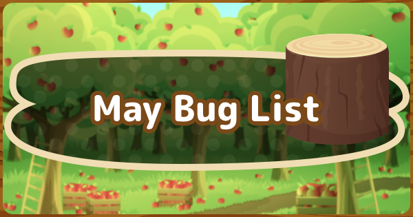 【Animal Crossing】May - Bugs (Insects) List【ACNH】 - GameWith