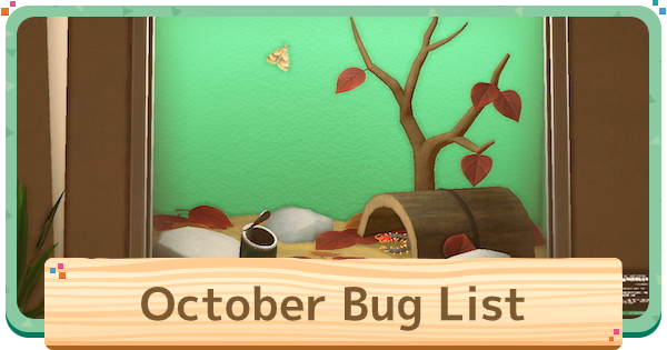 ACNH | October - Bugs (Insects) List | Animal Crossing - GameWith