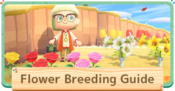 Animal Crossing | Flower Breeding Guide - How To Get Hybrid Flowers | ACNH - GameWith
