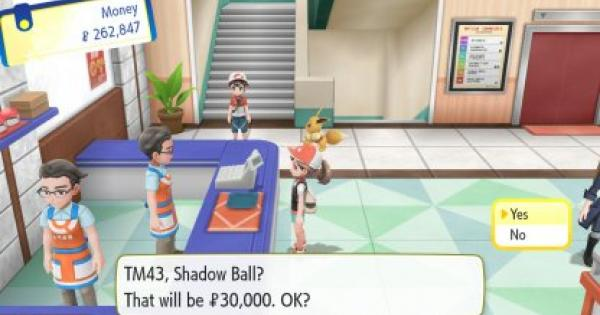 Pokemon Let's Go | Shadow Ball (TM 43) : Move Stats, Pokemon & Where to Get | Pikachu / Eevee - GameWith