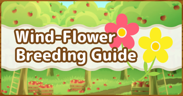 ACNH | Windflower Breeding Guide - How To Get All Colors | Animal Crossing - GameWith