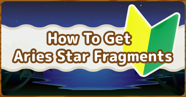 【Animal Crossing】Aries Star Fragment - How To Get【ACNH】 - GameWith