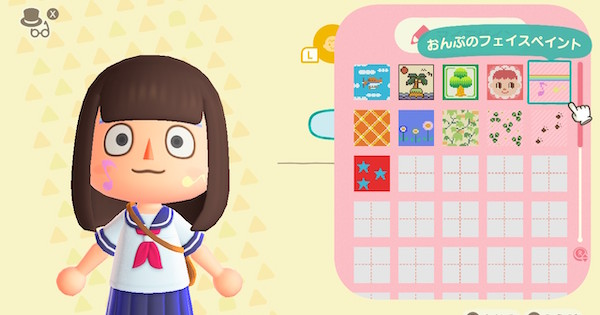 【Animal Crossing】Face Paint - How To Apply & Remove【ACNH】 - GameWith