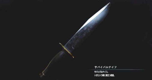 【Resident Evil 3 Remake】Survival Knife / Combat Knife - Weapon Stats & How To Get【RE3 Remake】 - GameWith