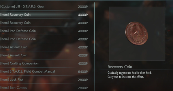 【Resident Evil 3 Remake】Recovery Coin - Item Effect & How to Get【RE3 Remake】 - GameWith